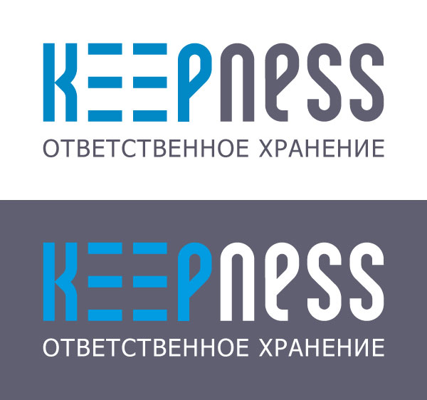 Дальнейшая разработка логотипа компании «Keepness» Keepness