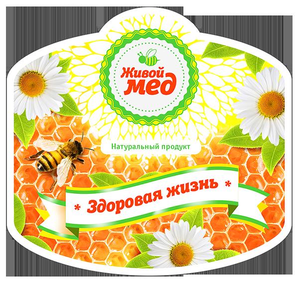 хотели этикетка на баночку с медом в картинках ученых нет единого